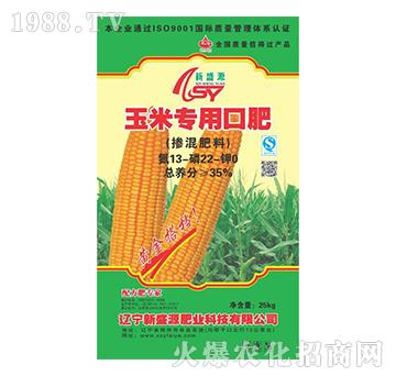玉米专用口肥13-22-0-新盛源