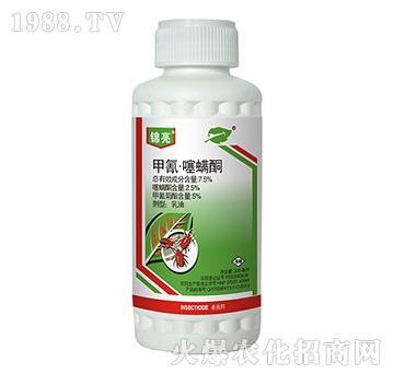 7.5%甲氰・噻螨酮乳油-锦亮-凯源祥