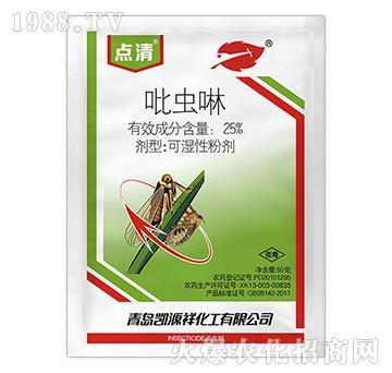 25%吡虫啉可湿性粉剂-点清-凯源祥