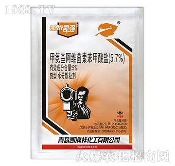 5.7%甲氨基阿维菌素苯甲酸盐水分散粒剂-凯强-凯源祥