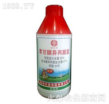41%草甘膦异丙胺盐(瓶)-浙丰牌-邦化
