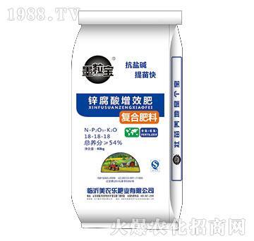 锌腐酸增效复合肥料18