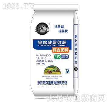 锌腐酸增效复合肥料12-18-6-墨粒宝-美农乐