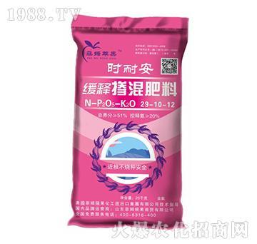 缓释掺混肥料29-10-12-时耐安-菲姆频果