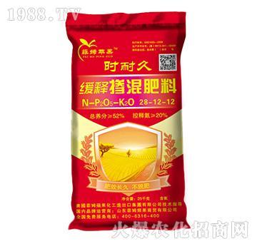 缓释掺混肥料28-12-12-时耐久-菲姆频果