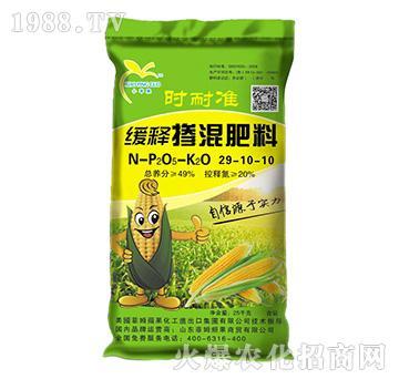 缓释掺混肥料29-10-10-时耐准-菲姆频果