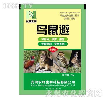 25g�B鼠避(��B�┓��)-�r峰生物