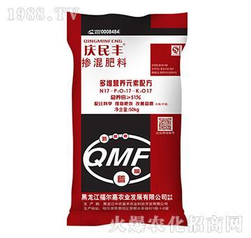 多维营养元素配方掺混肥17-17-17-庆民丰-中农嘉禾