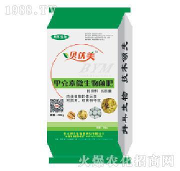 贝优美甲壳素微生物菌剂