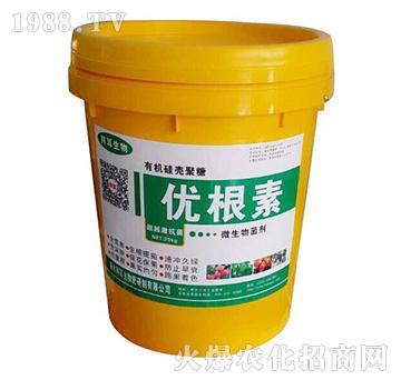 优根素(微生物菌剂)-