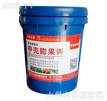 甲克膨果钾-拜耳生物肥