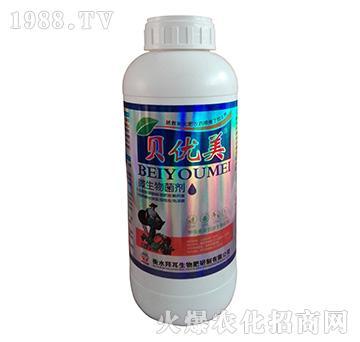 贝优美微生物菌剂-拜耳生物肥