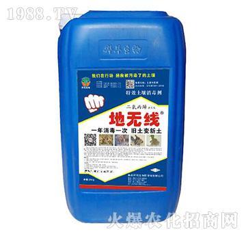 特效土壤消毒剂-地无线-拜耳生物肥