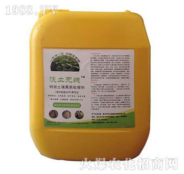 特效土壤熏蒸处理剂-沃土无线-拜耳生物肥