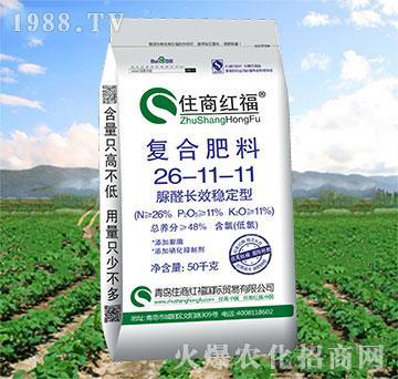 复合肥料26-11-1
