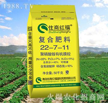 复合肥料22-7-11