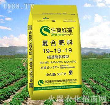 复合肥料19-19-1