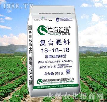 滴灌硫酸钾型复合肥料1