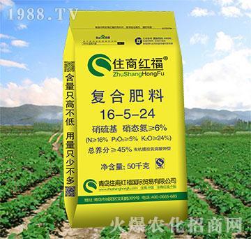 复合肥料16-5-24