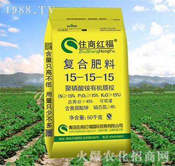 聚磷酸铵复合肥料15-