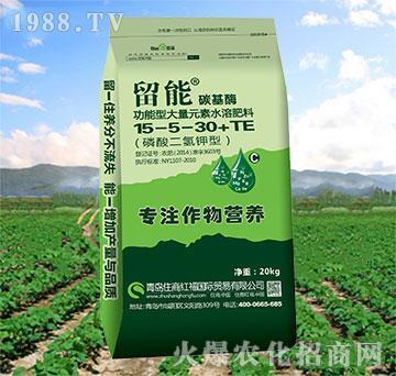 功能型大量元素水溶肥料