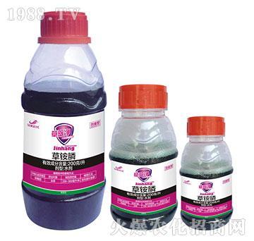20%草铵膦-草除净(