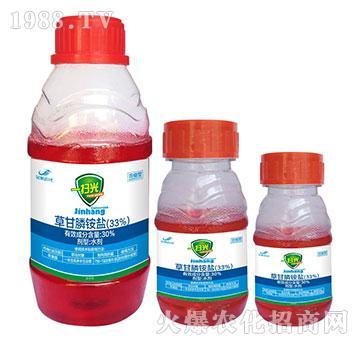 33%草甘膦铵盐-一扫