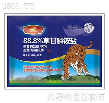 88.8%草甘膦铵盐-