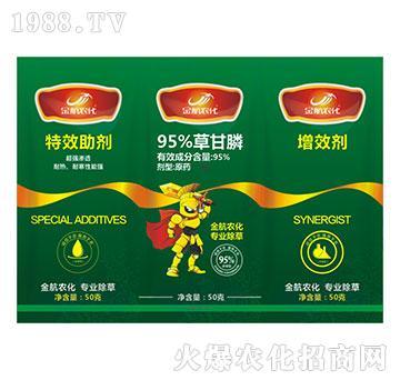 95%草甘膦+特效助剂