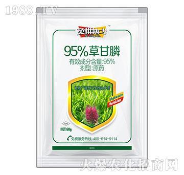 95%草甘膦-免耕博士