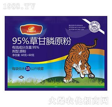 95%草甘膦原粉-金航