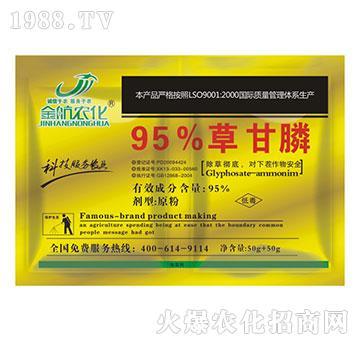 50g95%草甘膦-金