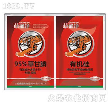 95%草甘膦原粉-草通