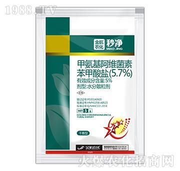 5.7%甲氨基阿维菌素苯甲酸盐-秒净-金航农化