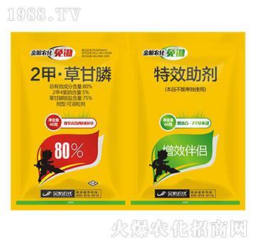 80%2甲草甘膦+特效助剂-免锄-金航农化