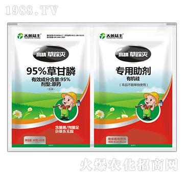 95%草甘膦-高精草踪灭-金航农化