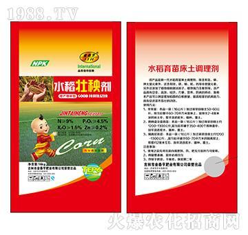 水稻壮秧剂-金泰亨