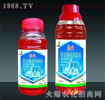 41%草甘膦异丙胺盐-�祷�-萨林