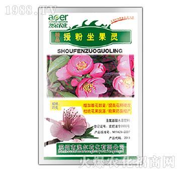 授粉坐果灵-澳尔农化-邹平农药