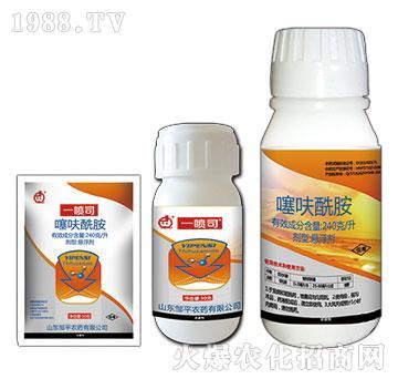 24%噻呋酰胺-一喷司-邹平农药