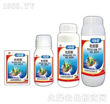 25%吡蚜酮-阿捕郎-邹平农药