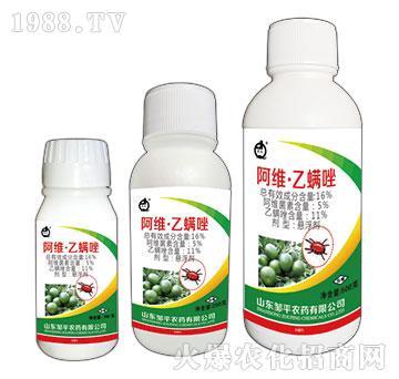 16%阿维乙螨唑-邹平农药