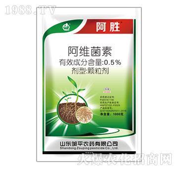 0.5%阿维菌素-阿胜-邹平农药
