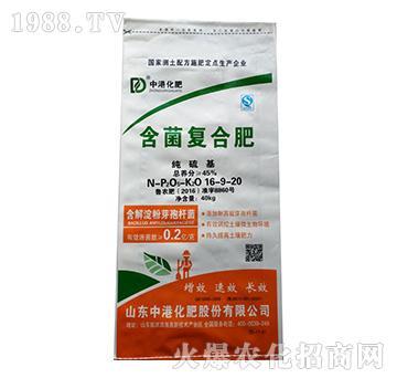 含菌复合肥16-9-20-中港化肥