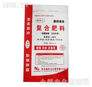 复合肥料26.5-11.5-0-中港化肥