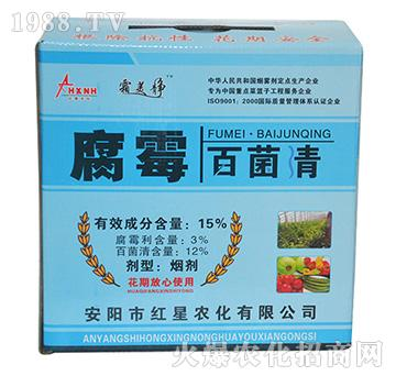 15%腐霉百菌清-霜美