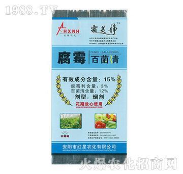 15%腐霉百菌清(袋)