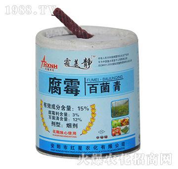 15%腐霉百菌清(枚)
