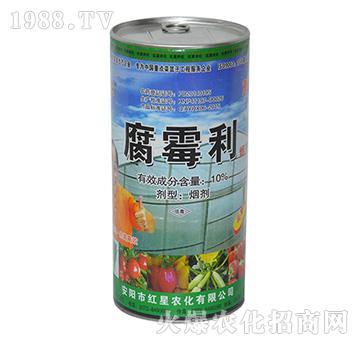 10%腐霉利烟剂-红星农化