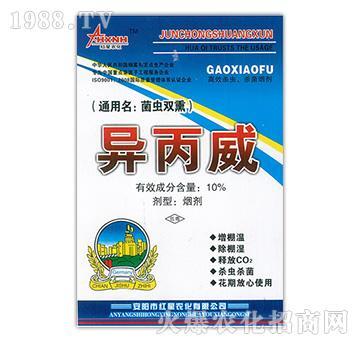 10%异丙威烟剂-菌虫